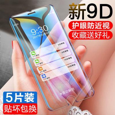 苹果7钢化膜8plus 6s 8 7plus手机膜iPhone11 x xr xsmax保护膜6p