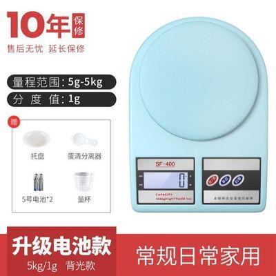 称药用克称厨房称精准高精度t烘焙称食物厨房秤电子厨房秤家用