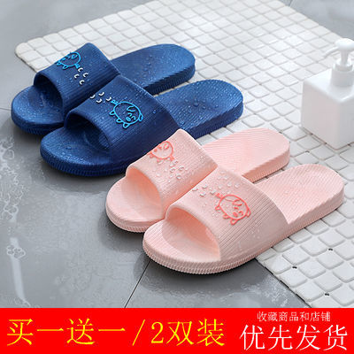 【买一送一/2双装】拖鞋女夏外穿可爱家居浴室软底防滑情侣拖鞋男
