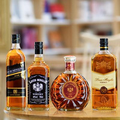 洋酒组合XO白兰地爵士威士忌vsop伏特加鸡尾酒水香槟酒烈酒多规格