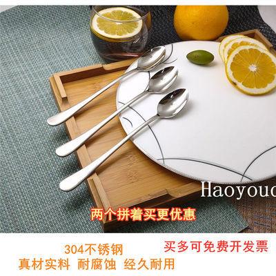 304不锈钢冰沙勺 迷你咖啡更长柄搅拌勺牛奶木瓜勺厨房调料小勺子