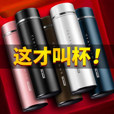 【英式保温杯】304不锈钢保温杯女男学生韩版可爱茶水杯子大容量