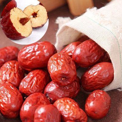 新货新疆红枣5斤新疆若羌灰枣特产灰枣红枣零食500g-2500g多规格