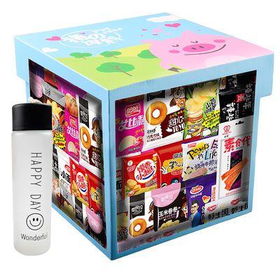 零食大礼包组合一整箱散装网红情人节儿童零食生日礼物送男女朋友