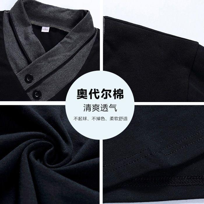 【顺丰包邮】男士保暖衣加绒打底衫新款修身秋冬长袖T恤保暖男装
