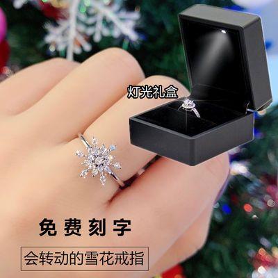 网红同款会转动的雪花旋转戒指女戒指简约镶钻食指环女圣诞节礼物