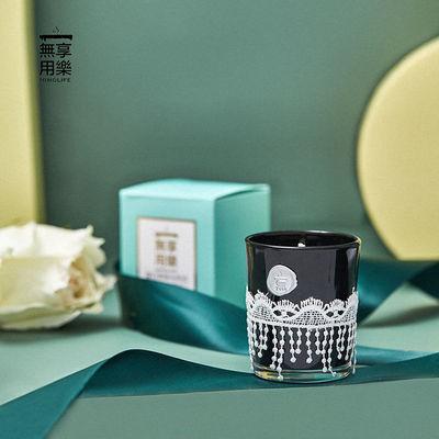 无用享乐香薰蜡烛礼物天然植物助睡眠室内香氛家用室内卧室香薰