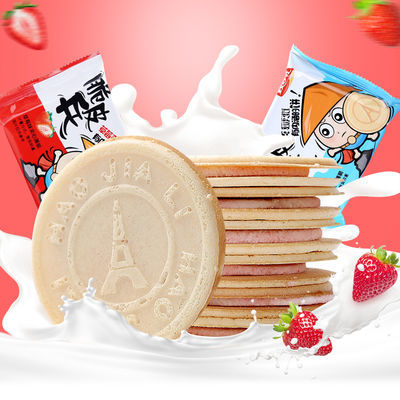 法式煎饼100片/6片夹心饼干蛋糕干薄脆饼干整箱散装鸡蛋零食批发