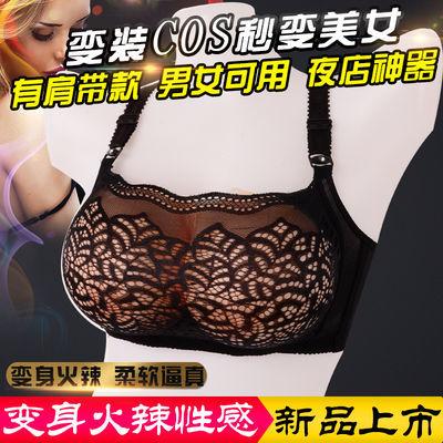 新二合一硅胶假义乳假乳房CD变装连体假奶假胸COS伪娘咪咪带文胸