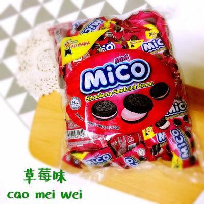 【拍2送30包】mini迷你巧克力夹心饼干散装185克牛奶MICO草莓奶油