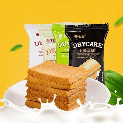 优乐麦干烙蛋糕饼干整箱代早餐鸡蛋煎饼网红零食品休闲小吃的批发
