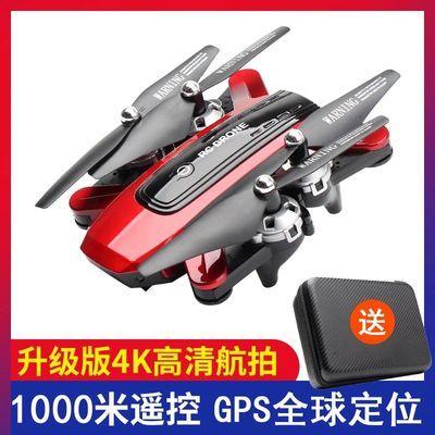 【GPS全球定位】超长续航折叠无人机航拍4k高清专业智能飞行器