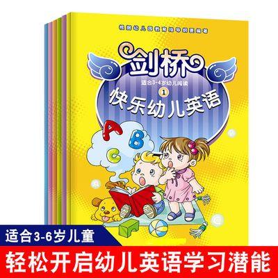 全套6册剑桥快乐幼儿英语书3-6岁儿童英语启蒙教材幼儿园推荐书