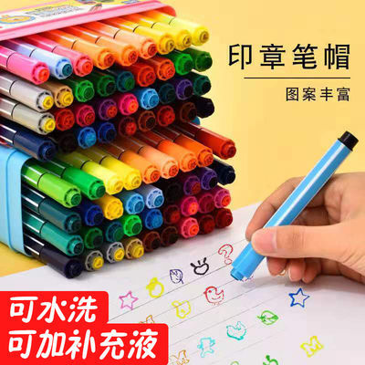 得力印章水彩笔安全可水洗幼儿园画笔大容量彩笔画画水彩笔套装