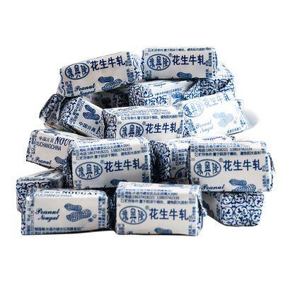 豫兴隆花生牛轧糖芝麻糖休闲零食奶糖喜糖散装批发100g-5斤
