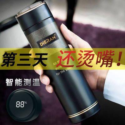 智能保温杯 男女学生便携测温水杯304不锈钢茶杯大容量商务车载杯