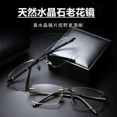 天然水晶石老花镜男女无框切边金属耐磨抗疲劳老花眼镜老光镜舒适