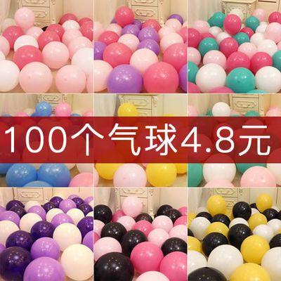 [双11特价]加厚2.2克黑色 白色 酒红色银金色哑光珠光纯色气球