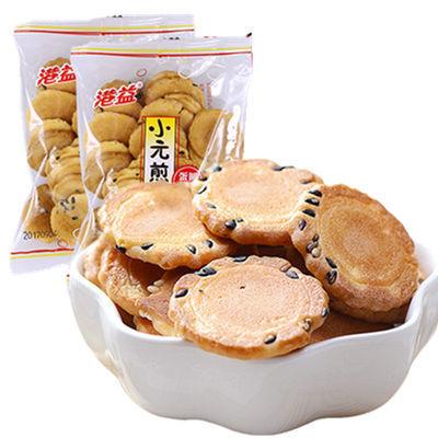 小元煎饼蛋圆饼干400g/1000g芝麻饼儿童休闲零食