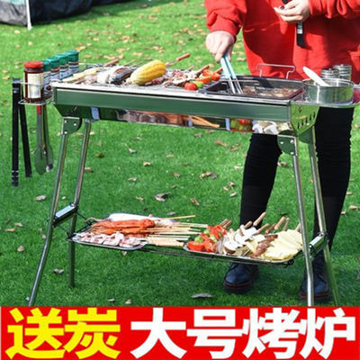 【大号烧烤炉】烧烤炉 烧烤架 不锈钢烧烤炉 烧烤炉户外家用木炭