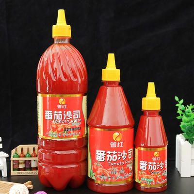 【720g买2送1】番茄酱 沙拉酱手抓饼专用番茄沙司瓶装250g甜辣酱