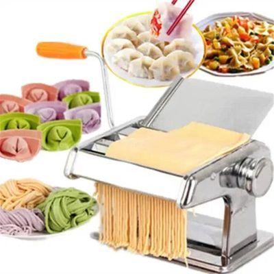 家用面条机多功能压面机饺子皮机馄饨皮机手动小型面皮机擀面机