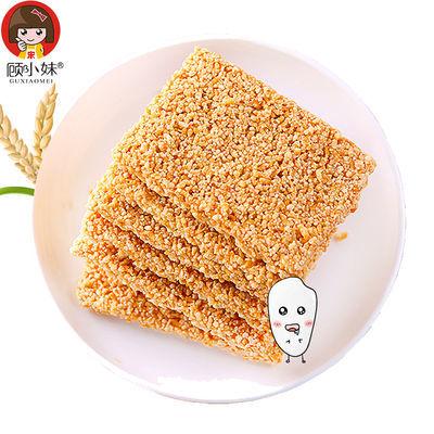 【新鲜特价】小麻花香酥网红零食218克甜辣味海苔味儿童传统糕点