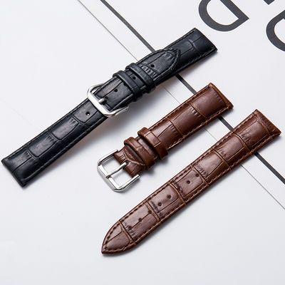 手表带男女通用真皮带配件针扣代用阿玛尼ck卡西欧dw天梭浪琴