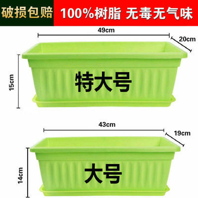 阳台室内蔬菜种植大菜盆塑料花盆种菜盆长方形特大号加厚养花种菜