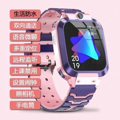 睿智小天才电话手表学生防水智能手表带交友多功能男女孩儿童手环