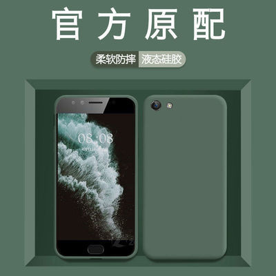 vivox9手机壳液态硅胶女x20保护套x9s全包x7软防摔外壳plus男女款