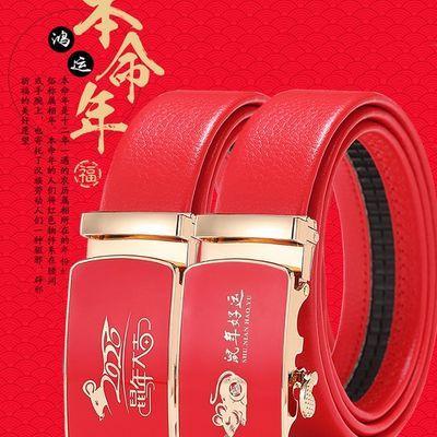 2020本命年老鼠生肖皮带男女款结婚礼品喜庆求福红色自动扣裤腰带