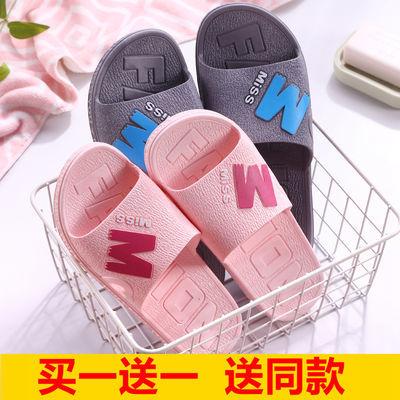 买一送一浴室防滑拖鞋女夏季厚底家居情侣男士时尚室内塑料凉拖鞋