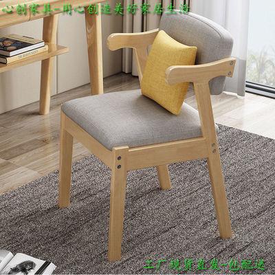 北欧橡胶木椅子现代简约人体工学书桌椅电脑椅餐椅办公椅扶手椅