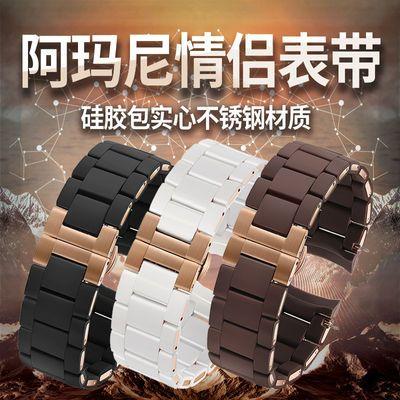 代用阿玛尼手表带硅胶包钢 23AR5891/5890/5905/5920男女情侣表链