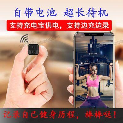 摄像头监控器家用AI智能超长待机无网能录高清夜视可手机远程
