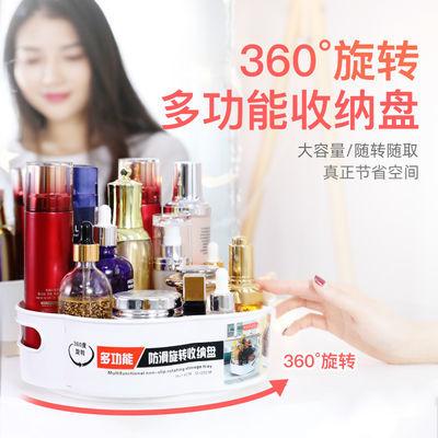 多功能旋转置物架防滑收纳盘厨房化妆品水果收纳盒调料瓶收纳神器
