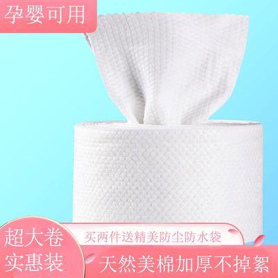洗脸巾一次性纯棉柔擦脸学生网红同款加厚洁面巾卸妆化妆干湿两用