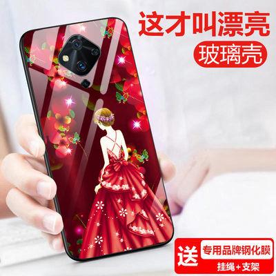 vivoy9s手机壳女玻璃防摔保护套Y9s情侣手机壳新款硅胶全包边潮牌