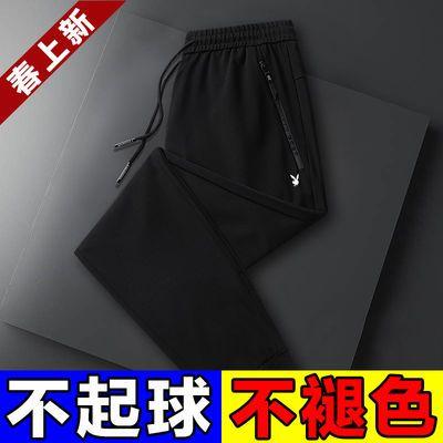 运动裤男春秋款花花公子贵宾小脚收口弹力男士裤子女情侣休闲长裤