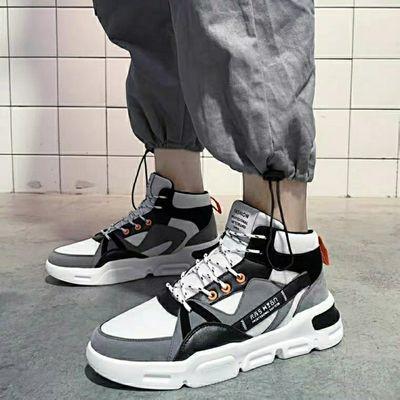冬季男鞋加绒保暖棉鞋运动休闲板鞋学生老爹高帮鞋网红潮鞋秋冬鞋
