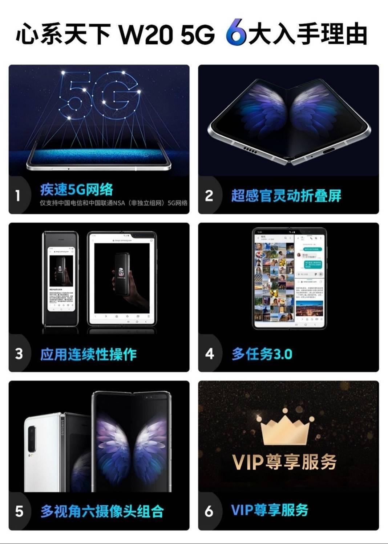 SAMSUNG 三星 W20 5G 折叠屏手机 12GB+512GB 18888元包邮(京东预约抢购价19999元) 买手党-买手聚集的地方