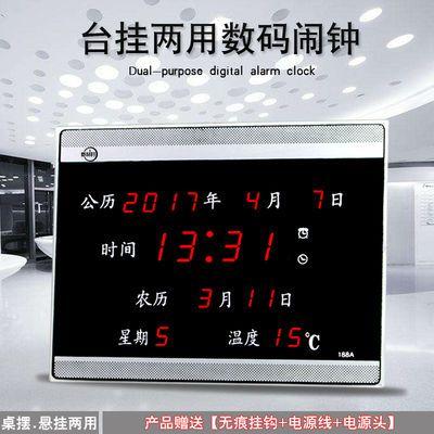 LED数码万年历时尚夜光静态挂钟创意日历闹钟电子报时台钟座钟表