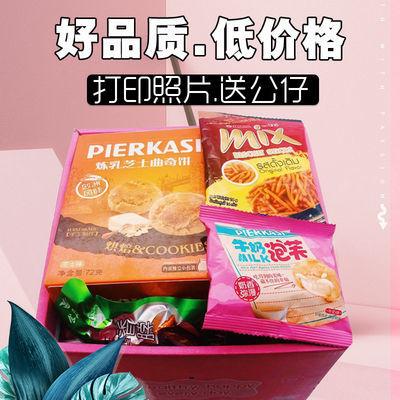 六一进口零食大礼包一箱好吃的送女友儿童生日礼物休闲零食品小吃