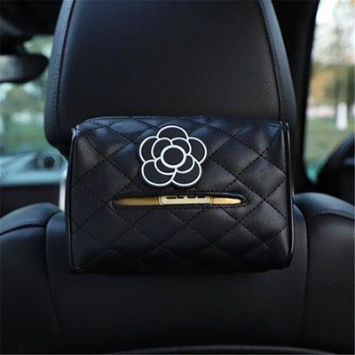时尚山茶花车载纸巾皮革纸巾抽创意盒车内椅背遮阳板多功能抽纸