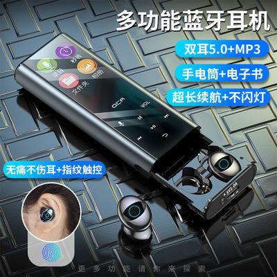 多功能无线蓝牙耳机双耳运动迷你入耳式vivo华为OPPO苹果通用耳塞
