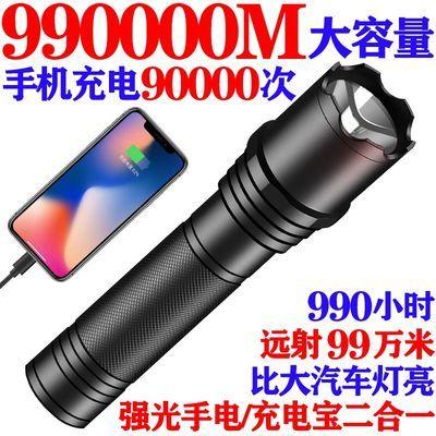 LED强光充电宝手电筒可手机充电超亮远射家用迷你学生户外小手电