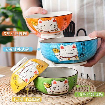 吃饭碗家用泡面碗陶瓷盘碗筷套装可爱学生儿童餐具微波炉烤炉专用