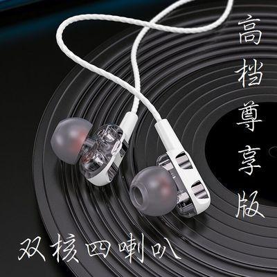 耳机OPPO高音质A52 A8 A91女款A11游戏原配K5原装a9x正品手机耳线