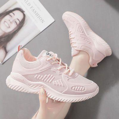 运动鞋女2020新款跑步鞋春款学生百搭女鞋ins轻便软底粉色椰子鞋